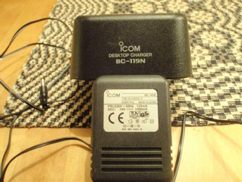 Icom bordsladdare BC-119N, desktop charger