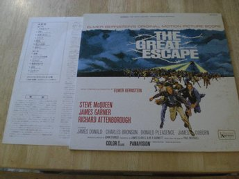THE GREAT ESCAPE (Japanpress)