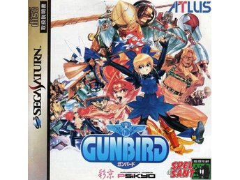 Gundbird (Japansk Version)