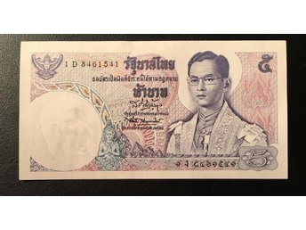 Thailand 5 Baht type from the 1970s. Uncirculated. Rama IX. Kvalitet 0.