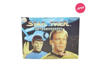 Star Trek: 25th Anniversary (Manual / USA / NES)