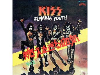 KISS - FLAMING YOUTH (JAPAN) 7""