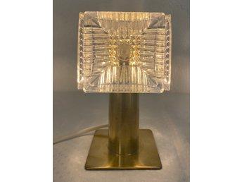 ᐈ Köp & sälj Övriga antika lampor begagnat & oanvänt på Tradera