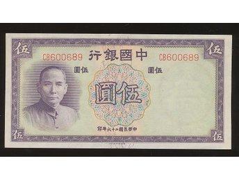 China 5 Yuan 1937 se bild - Västra Frölunda - China 5 Yuan 1937 se bild - Västra Frölunda