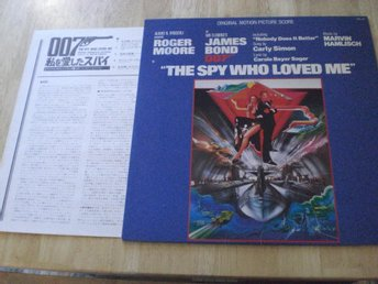 JAMES BOND - THE SPY WHO LOVED ME (Japanpress)