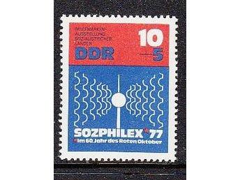 DDR 1976. Minr: 2170 ** - Njurunda - DDR 1976. Minr: 2170 ** - Njurunda