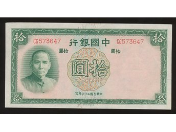 China 10 Yuan 1937 se bild - Västra Frölunda - China 10 Yuan 1937 se bild - Västra Frölunda