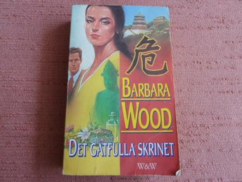 DET GÅTFULLA SKRINET,  BARBARA WOOD,  BOK, BÖCKER