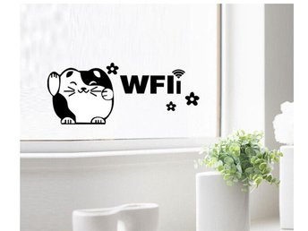 Lovely Plutus Cat WiFi Labels Home Wall Sticker