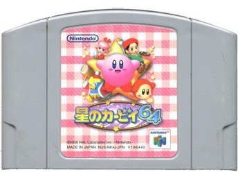 N64 - Kirby 64: The Crystal Shards (JAP) (NUS-NK4J-JPN) (Beg)
