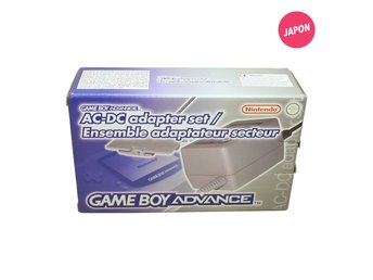 Nintendo Game Boy Advance AC-DC Adapter (NY)