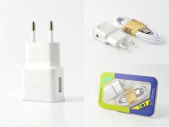 2 In 1 Mobil Laddnings kabel Adapter för Samsung Vit - Helsingborg - 2 In 1 Mobil Laddnings kabel Adapter för Samsung Vit - Helsingborg
