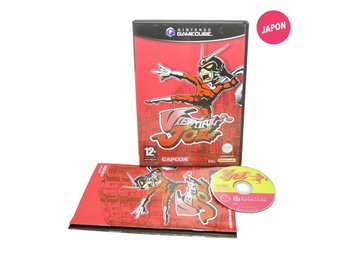 Viewtiful Joe (SCN / GC)