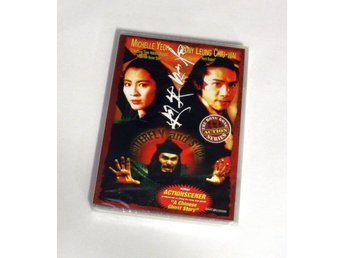 NY! Butterfly and Sword - 1993 DVD - Xin liu xing hu die jian - Michelle Yeoh