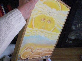 Målning / tavla med ram, av Lotta Friberg. - Härnösand - Målning / tavla med ram, av Lotta Friberg. - Härnösand