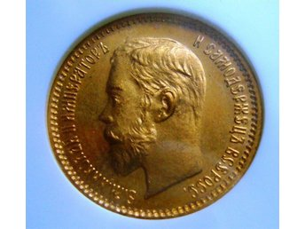 5 Rubel  /  Rouble 1902  NGC MS 67 Guld