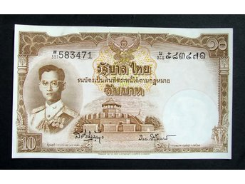 10 Bath Banknote Thailand 1953/55 P-76d Sign. 41 Extra Fine ++