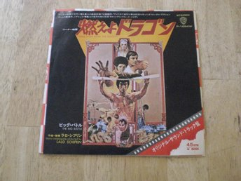 "ENTER THE DRAGON Soundtrack 7"" (JAPAN)  BRUCE LEE"