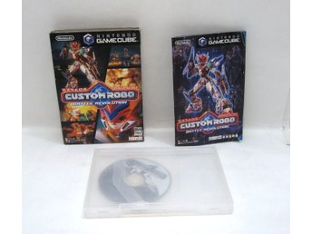 Custom Robo Battle Revolution till japanskt gamecube
