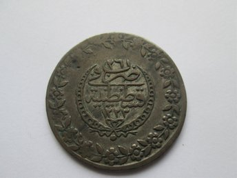 Turkey 5 Kurush Years 1247-1248 (1832-1833). KM# 599  Stort Silvermynt. Ut 1:-