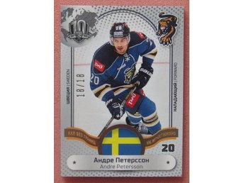 Andre Petersson 2018 KHL HC Sochi Ryssland Tingsryds AIF J18