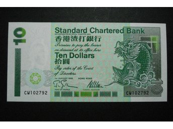 PAPERNOTE HONG KONG  TEN DOLLARS 1,1,1995