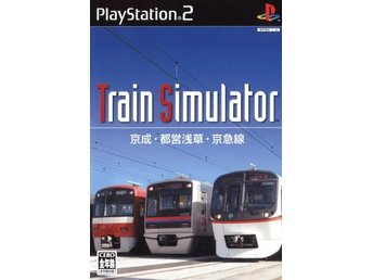 PS2 - Train Simulator - Keisei Toei Keikyu (NTSC-J) (SLPM-67007) (Beg)