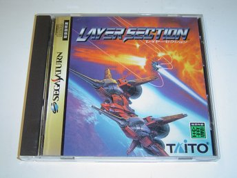 Layer Section Sega Saturn Japanskt NTSC