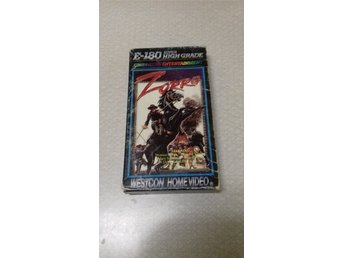 ZORRO. WESTCON HOME VIDEO. PAPPFODRAL
