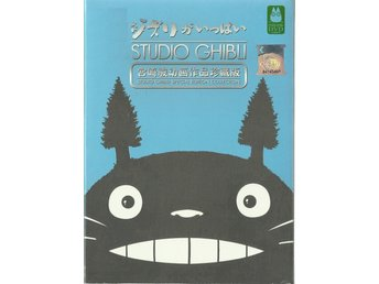 Ghibli 21 Movies Collection DVD Boxset Hayao Miyazaki Studio Ghibli  Eng dub sub