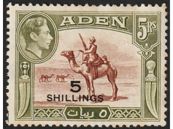 Aden, SG45, 1951 Surcharge 5s/5r, kat £17