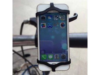 Smidig mobilhållare för cykel. Passar de flesta smartphones. 2-3 dagar leverans - Bengtsfors - Smidig mobilhållare för cykel. Passar de flesta smartphones. 2-3 dagar leverans - Bengtsfors