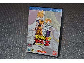Dragon Ball Z - Sega Mega drive - Japan - japanskt - jap jp