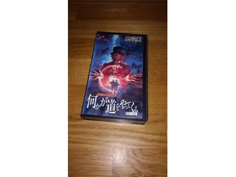 SOMETHING WICKED THIS WAY COMES (Japan VHS)