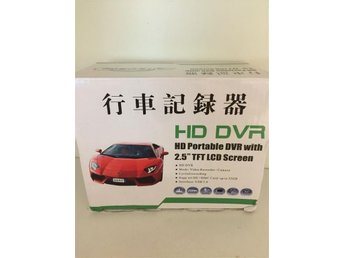 "2.5"" TFT LCD Bil Video Kamera HD DVR"