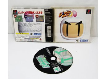 Bomberman Party Edition till japanskt Playstation PS1