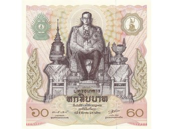 THAILAND   sedel i stor-format  / large sized bank-note