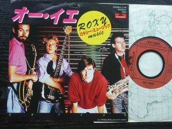 ROXY MUSIC - Oh yeah Polydor Japan -80 Promo ?