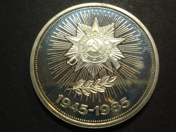 RUSSIA CCCP ROUBLE 1985 - 40th ANNIVERSARY WORLD WAR II VICTORY