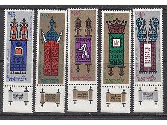 Israel 1967. M nr: 393-97 ** - Njurunda - Israel 1967. M nr: 393-97 ** - Njurunda