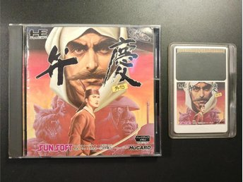 Benkei Gaiden till PC-Engine HU-Card
