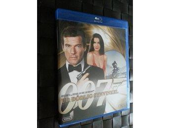 Ur dödlig Synvinkel (Svensk Blu-ray ej Nordisk) Roger Moore, James Bond 007 - Norrsundet - Ur dödlig Synvinkel (Svensk Blu-ray ej Nordisk) Roger Moore, James Bond 007 - Norrsundet