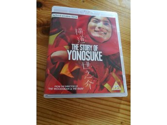 The story of Yonosuke . Blu-ray.  Third window films.
