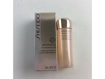 shiseido hudkräm