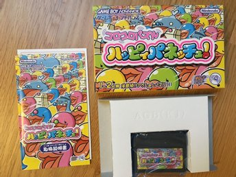 Koro Koro Puzzle Happy Panechu for Game Boy Advance GBA