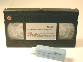 VHS-Rengörare - NY - - Västerås - VHS-Rengörare - NY - - Västerås
