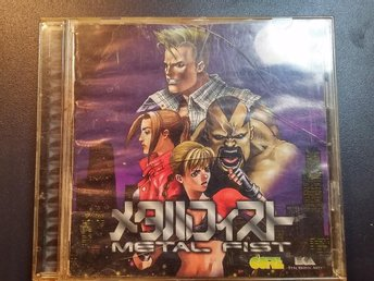 Metal Fist / Fighting Force till Playstation - Japanskt