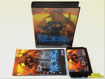 Altered Beast (SMD/JAPANSK)