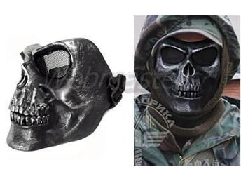 Skull Army Mask Soft Air Gun Snowboard Motorcross m.m. Svart