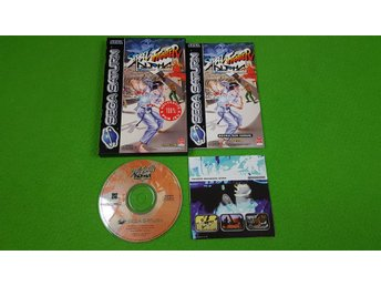 Street Fighter Alpha Warriors Dream KOMPLETT Sega Saturn